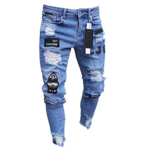 Stretchy Ripped Skinny Jean