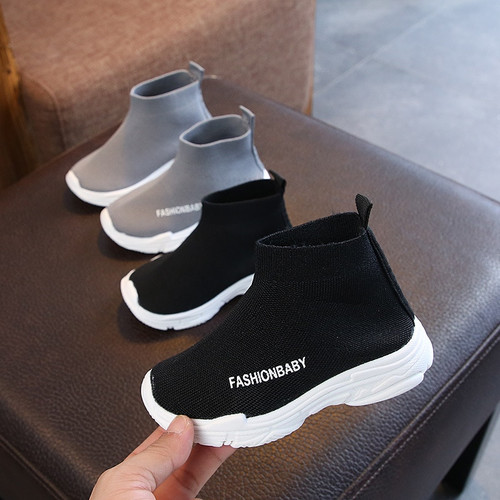 girls $ boys brand kids  shoes