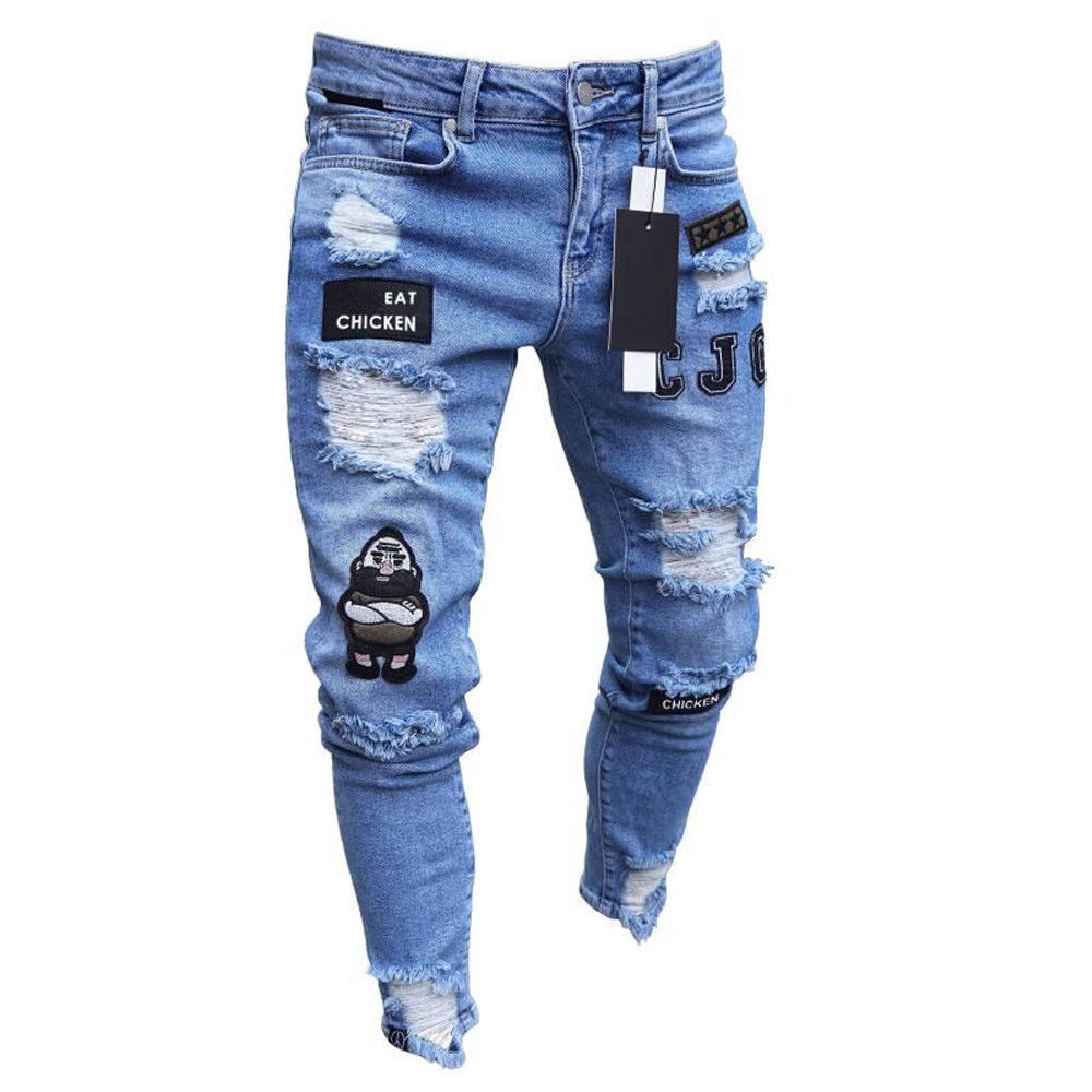 Thefound Mens Stretchy Ripped Skinny Biker Jeans Destroyed