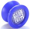 Yoyojam Speedmaker yo-yo