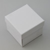 Ring Box - 11RS