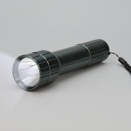 Flashlight 5 Watt - Z200