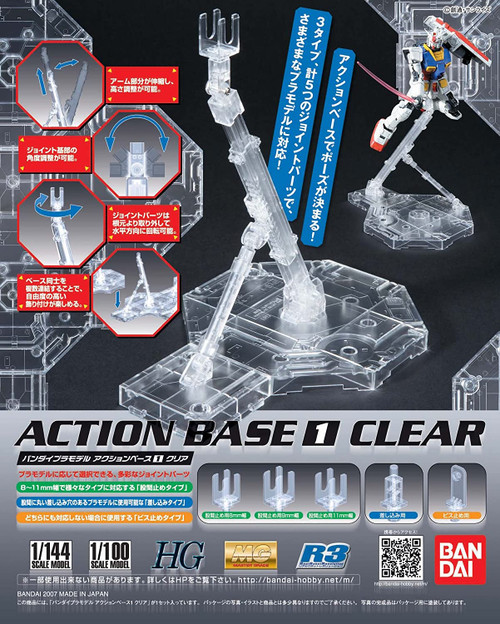 Bandai Hobby Action Base 1 (1/100) Clear