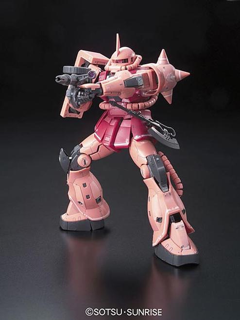 RG 1/144 #02 MS-06S Zaku II
