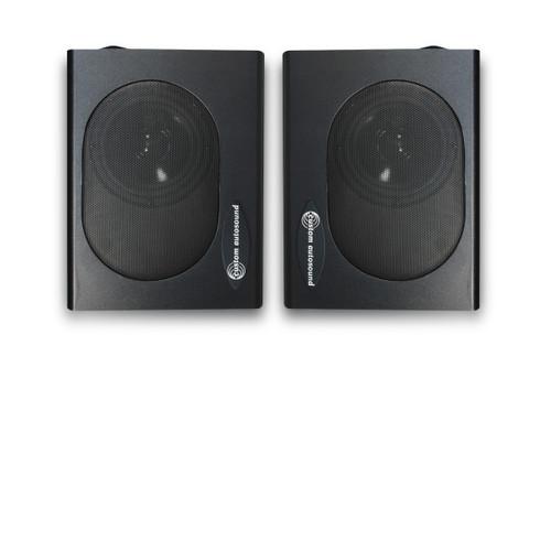 Custom AutoSound UNDERCOVER Speaker Enclosures