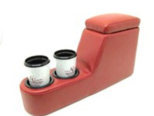1965-1969 Corvair Console with Cup Holders, Humphugger