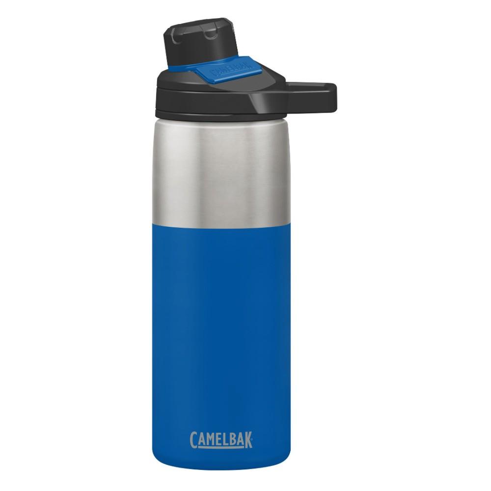 Camelbak Chute Mag Vacuum Insulated 20oz Bottle 2018