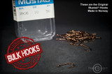 Mustad S80NP BR (3906)