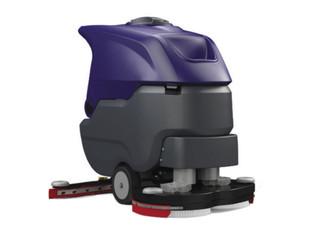 Purple 1870S Compact Floor Scrubber
