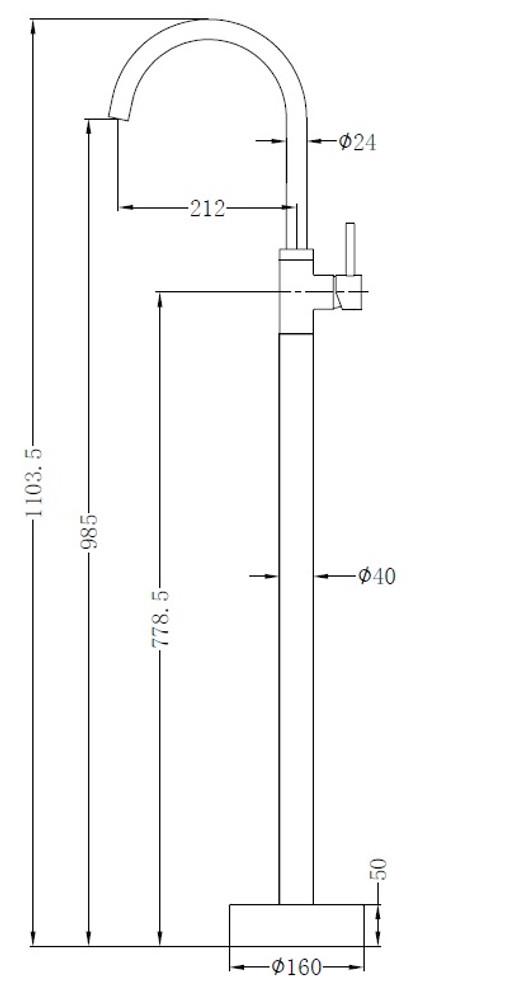Lollypop Round Freestanding Mixer Tap Brushed Nickel Satin