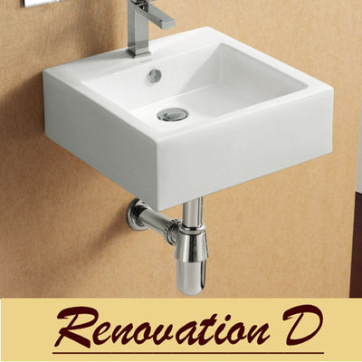Wall Mounted / Wall Hung Ceramic Basin 4558