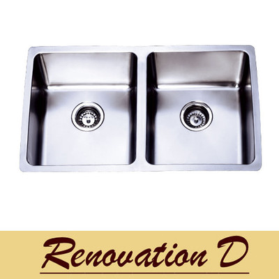 Deluxe Inset or Undermount Kitchen Sink 750mm- Double Bowl