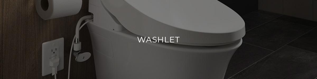 Washlet
