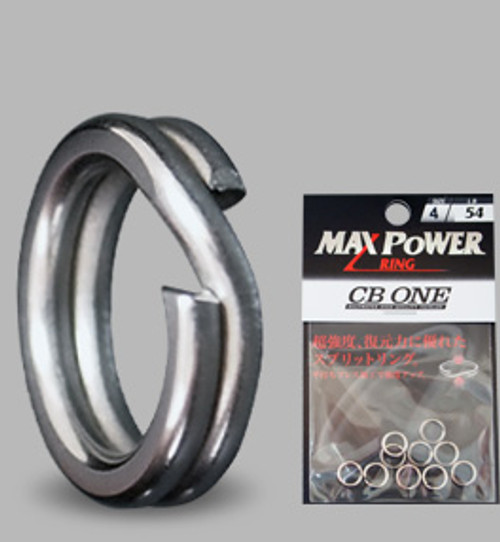 CB One Max Power Split Ring