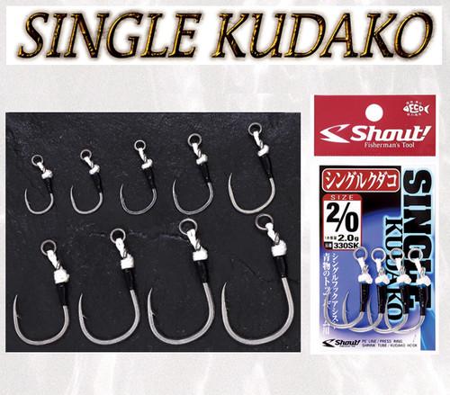 Shout Single Kudako Assist
