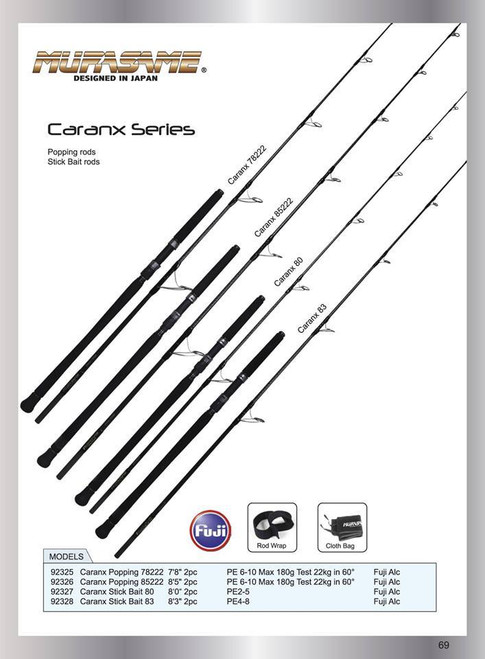 Murasame Caranx Series Casting Rods
