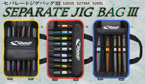 Shout Separate Jig Bag III