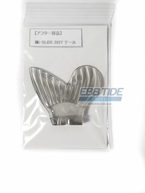 Megabass I-Slide 262 T Glidebait SPARE TAIL