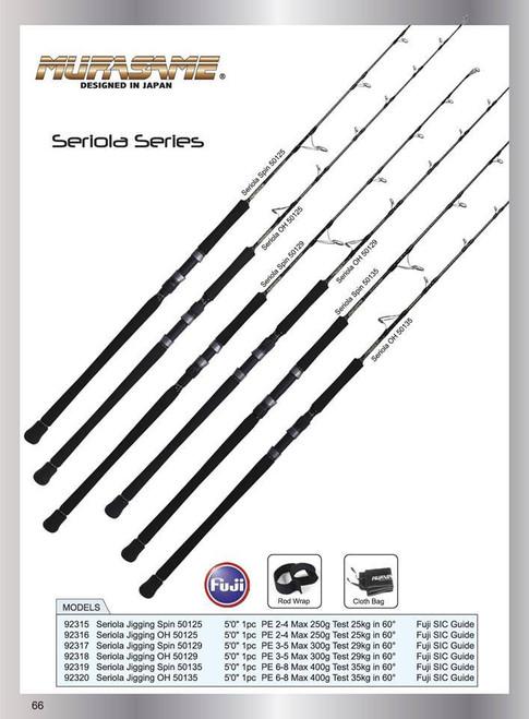 Murasame Seriola Series Jigging Rods - Overhead