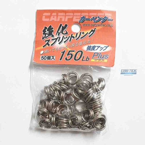 Carpenter Split Rings 50 pk 150lb