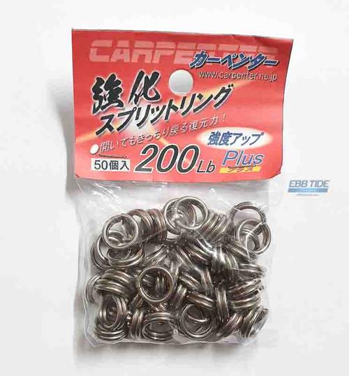 Gamakatsu Hyper Split Ring #4-22 kg