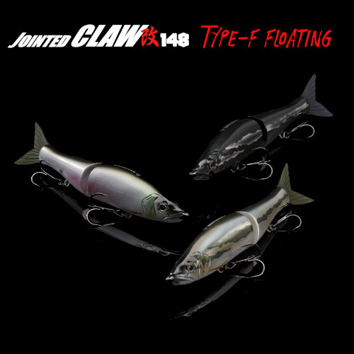 Gan Craft Jointed Claw 148 Floating