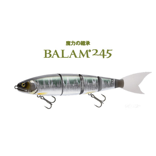Madness Balam 245 Swimbait