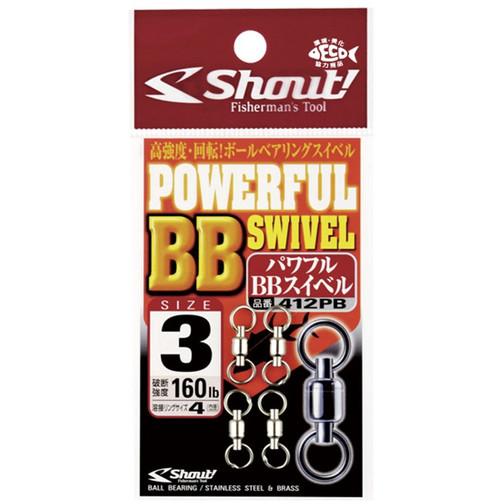 Shout Powerful Ball Bearing Swivel