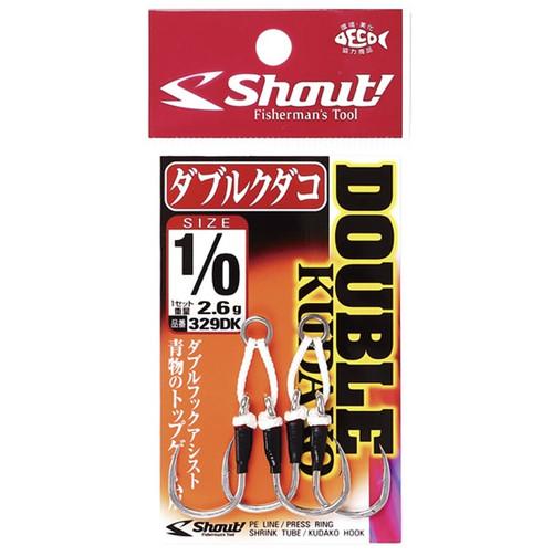 Shout Double Kudako hook