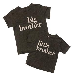 Sibling Set