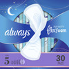 Always Infinity Flexfoam Extra Heavy Overnight Pads with Wings, Unscented, 30 ct, 3 PACKS, 1 CASE