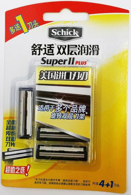 Schick Super II Plus Razor Refill Cartridges, 5 ct, (Fits Trac II Razors)