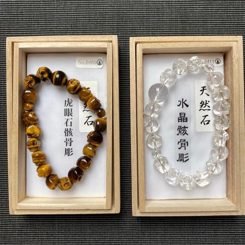 Buddhist Skull Bracelet