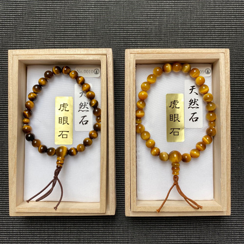 Buddhist Tigers Eye Bracelet