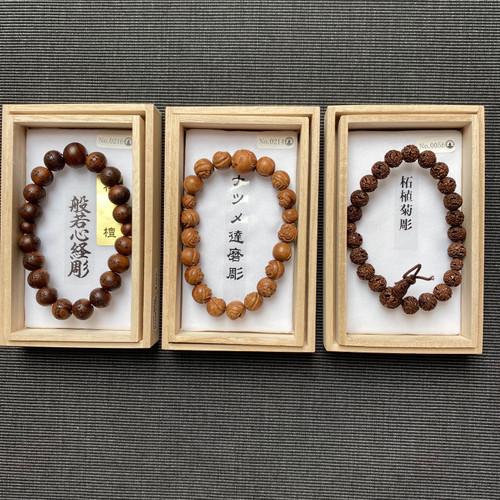 Buddhist Wooden Bracelet