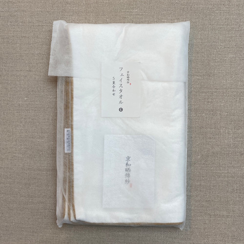 Cotton 5 Layer Wash Cloth from Kyoto
