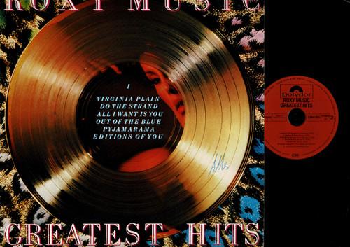Roxy Music-Greatest Hits-VINYL LP-USED-RELP_1412
