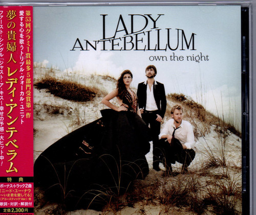 LADY ANTEBELLUM-Own The Night-Japanese CD (Bonus Tracks)