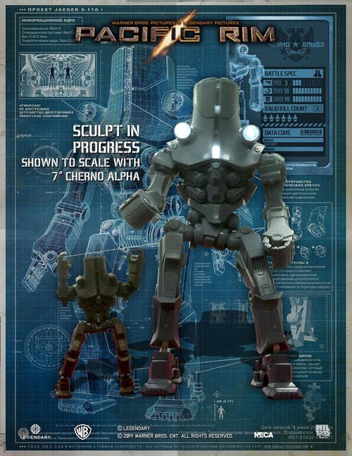 """Pacific Rim - Cherno Alpha 18"""" Action Figure-NEC60898"""