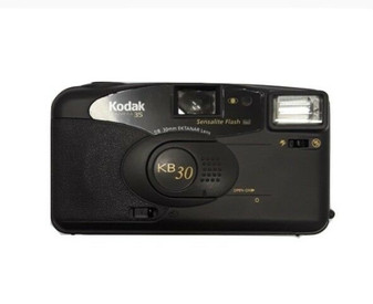 Kodak KB-30 | Sensalite Flash | 35mm Film Camera (Brand New!)