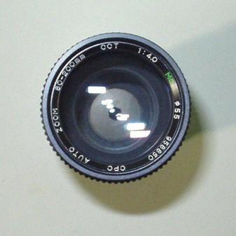 CPC 80-200mm/f4.0 Macro Lens for Nikon (BRAND NEW!)