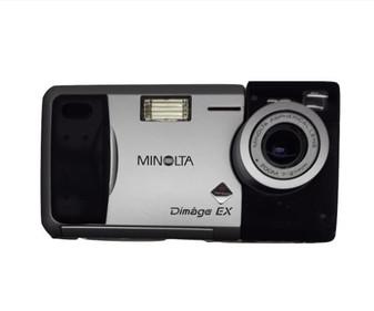 Minolta Dimage EX Zoom 1500 Digital Camera Kit (BRAND NEW!)