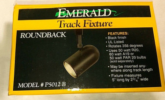 EMERALD | BLACK ROUNDBACK TRACK FIXTURE LIGHT | M: P5012B | FREE SHIPPING
