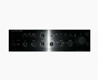 Harman Kardon PM665 | Stereo Integrated Amplifier (Brand New!)
