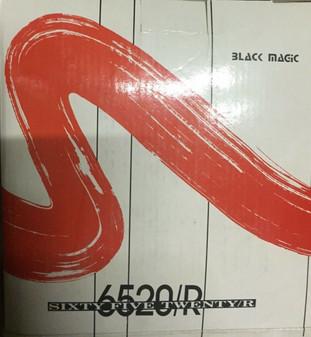 "Black Magic 6.5""  Woofer Speaker 6520-R 160 Watts 20Oz. Magnet 4ohm NEW IN BOX"