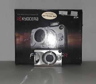 Kyocera Finecam S5R 5.0MP Digital Camera - Silver