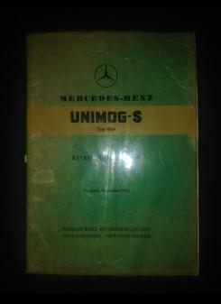 1962 Mercedes-Benz UNIMOG-S Betriebsanleitung (Ausgabe November)