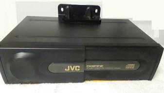 JVC 6 Disc CD Changer XL-MG600 6 CD magazine car stereo radio trunk BRAND NEW!