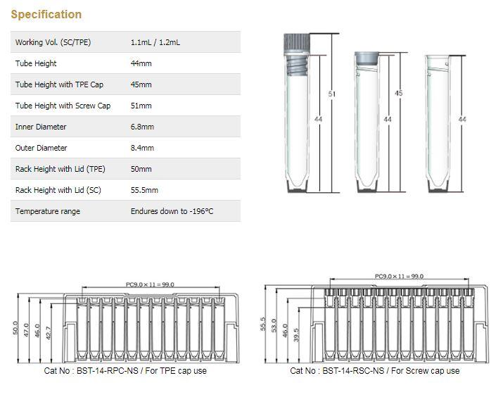 1.4ml-2d-tube-specifications.jpg