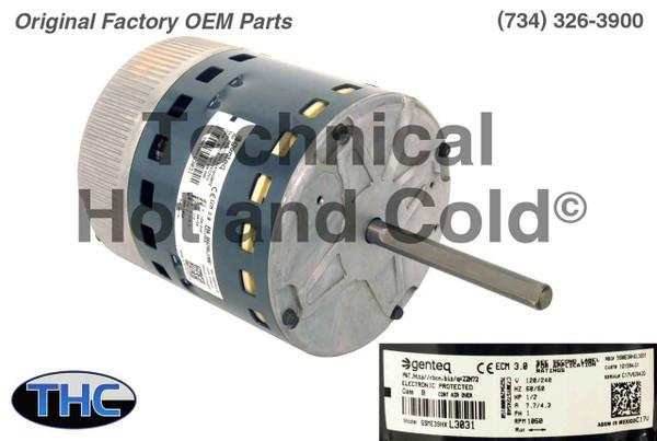 Lennox 33W12 ECM 3.0 Blower Motor Assembly